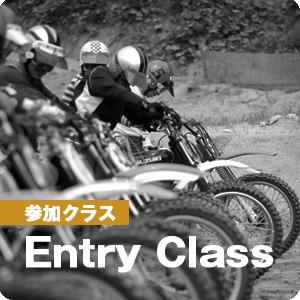 http://onanysanda.com/wp/wp-content/uploads/2016/02/rule_class-300x300.jpg