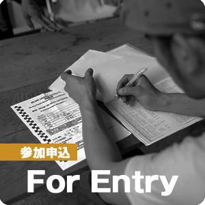http://onanysanda.com/wp/wp-content/uploads/2016/02/rule_entry-300x300.jpg