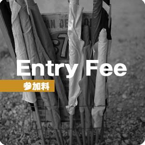 http://onanysanda.com/wp/wp-content/uploads/2016/02/rule_fee-300x300.jpg