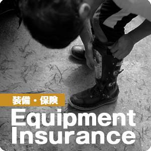 http://onanysanda.com/wp/wp-content/uploads/2016/02/rule_insurans-300x300.jpg