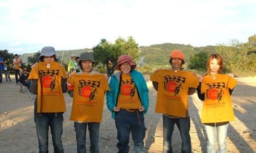2009.10.11 – VMX – 三木