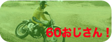links_60