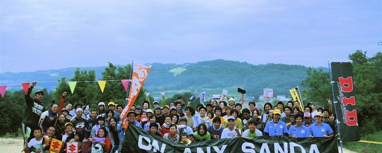 2007.10.14 – VMX – 三木